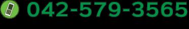 電話:042-579-3565 親切・安心・丁寧な地域に根付いた羽村市の不動産会社|JR青梅線小作駅前