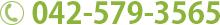 羽村市の不動産会社パルエンタープライズへのお問い合わせは、042-579-3565(代)までご連絡ください。